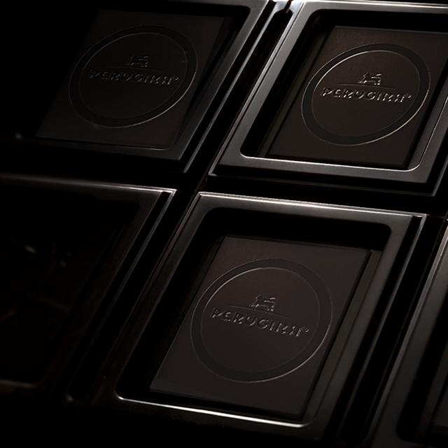 Tavoletta Nero Perugina con cioccolato fondente Luisa
